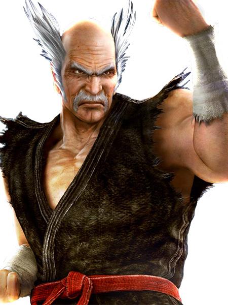Figurine Heihachi Tekken 171 Funko Pop